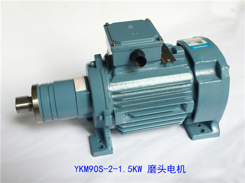 KS-03 AC Motor for Glass Machine
